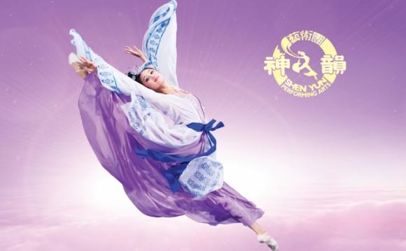 Shen Yun Performing Arts at Orpheum Theatre Minneapolis
